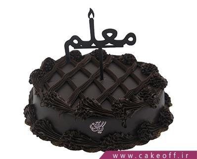 کیک ساده شکلاتی - کیک روز معلم فداکار | کیک آف