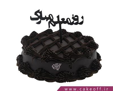 کیک روز معلم شکلاتی | کیک آف