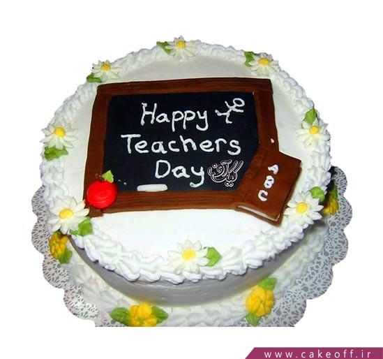 کیک روز معلم بهترین آموزگار
