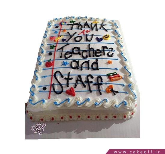 کیک روز معلم صبور