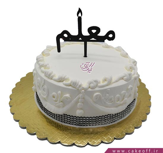 کیک روز معلم ناتلیا