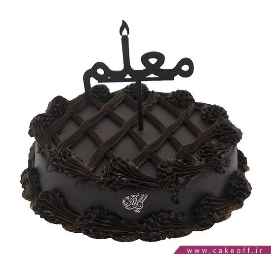 کیک روز معلم فداکار