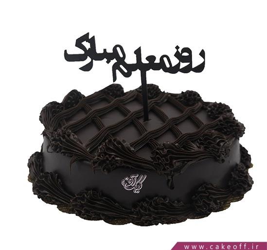 کیک روز معلم شکلاتی