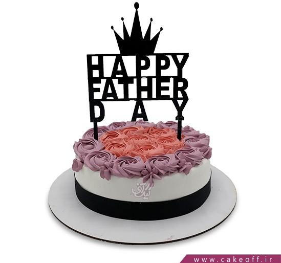 کیک روز مرد - کیک روز پدر خوش قلب من | کیک آف
