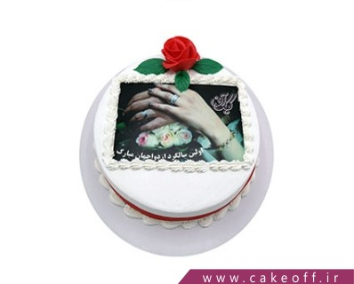 کیک سالگرد ازدواج ماه من | کیک آف