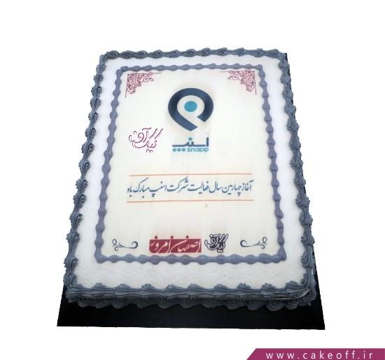 انواع کیک تولد - کیک چاپی اسنپ | کیک آف