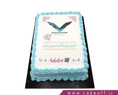 جدیدترین کیک تولد - کیک چاپی اصفهان امروز | کیک آف