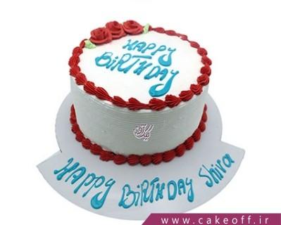 کیک تولد زیبا - کیک تولد سرخابی | کیک آف