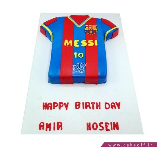 کیک تولد فوتبالی پیراهن مسی 2