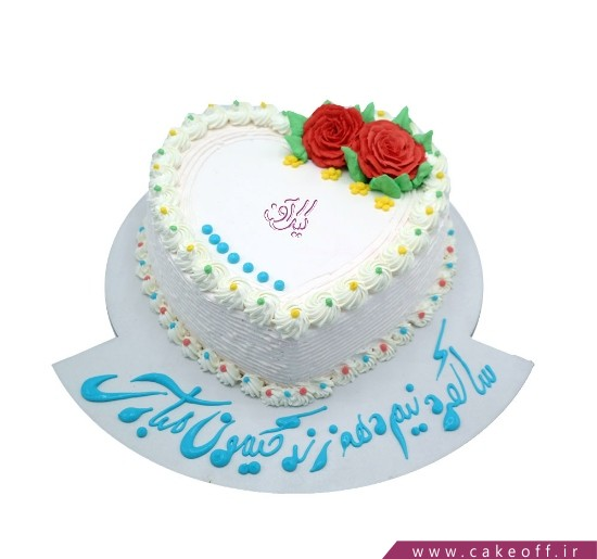 سفارش کیک تولد - کیک قلب سفید | کیک آف