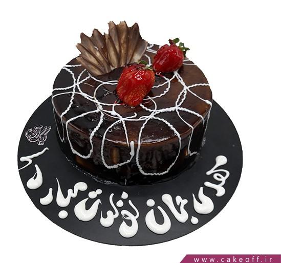 کیک شکلاتی تولد یک رویا | کیک آف