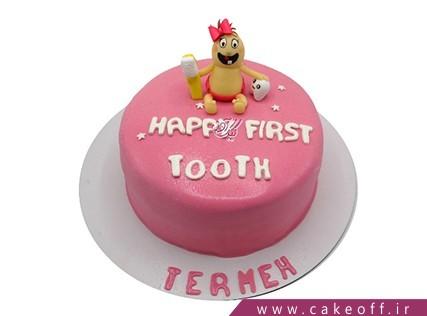 جشن دندان