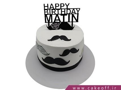 انواع کیک تولد - کیک مردانه سبیل قشنگ من | کیک آف