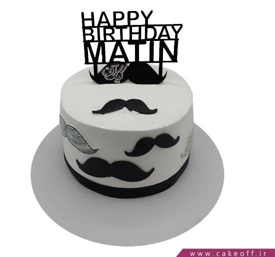 کیک مردانه سبیل قشنگ من