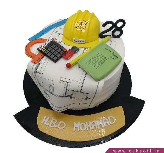 کیک مهندس باشی