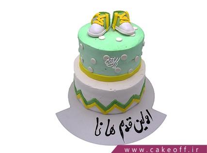 قیمت کیک تولد - کیک اولین قدم هانا | کیک آف