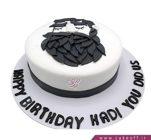 کیک تولد مردانه - کیک ریشو بمان | کیک آف