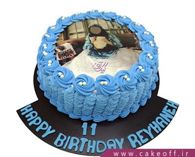 کیک تولد بی بی و کوزه آب | کیک آف