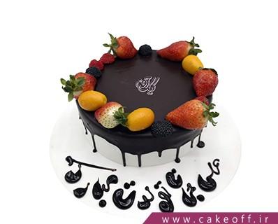 کیک میوه ای بی بی دو | کیک آف