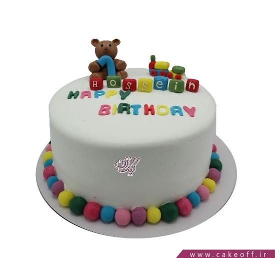 کیک تولد خرسی به جشن تولد می رود