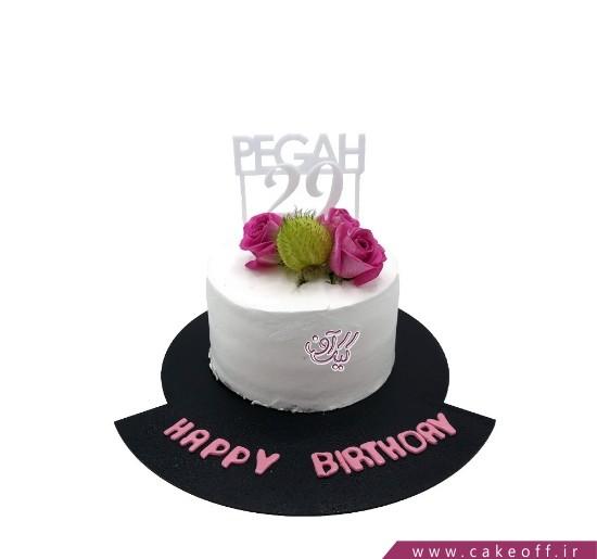 کیک وانیلی - کیک تولد بهترین من | کیک آف