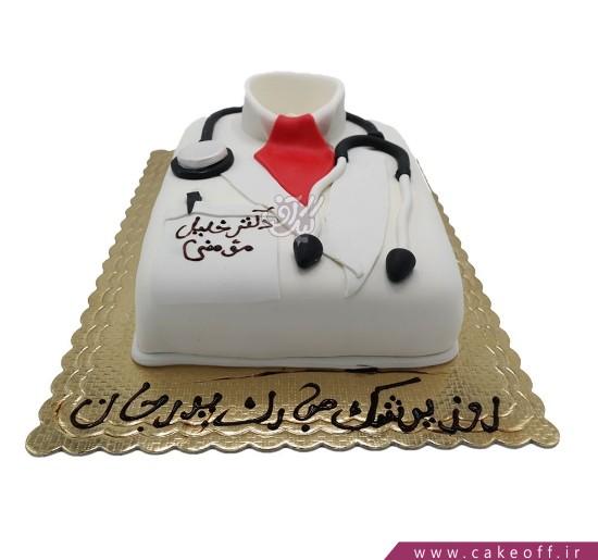 کیک روز دندانپزشک - کیک شفای من | کیک آف