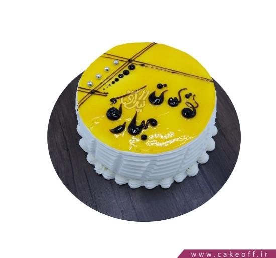 خرید کیک اینترنتی - کیک ساده میتا | کیک آف