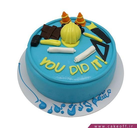 کیک روز مهندس - کیک سازندگی | کیک آف