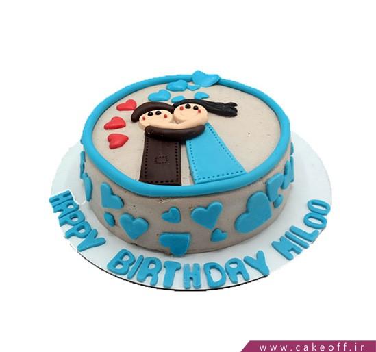 کیک تولد همسر - کیک آرامش وجودت | کیک آف