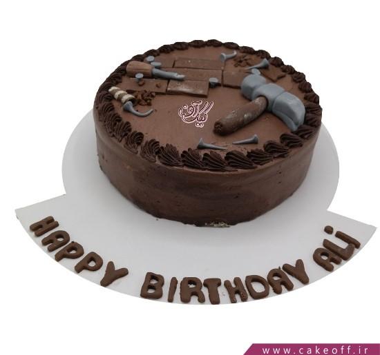 کیک مشاغل - کیک مرد کار   کیک آف