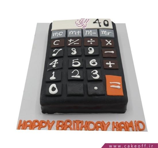 کیک حسابدار دقیق ما | کیک آف