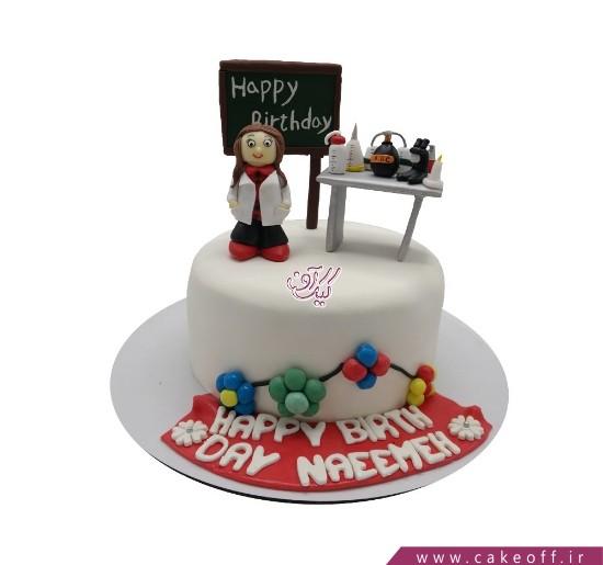 مدل کیک برای روز معلم - کیک زنگ آزمایش | کیک آف