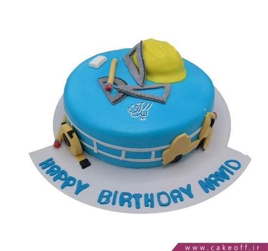 کیک روز مهندس - کیک شهر را می سازیم | کیک آف
