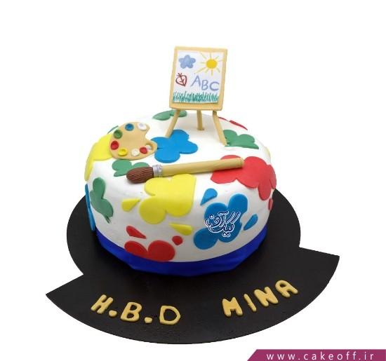 کیک تولد هنری - کیک رنگ و نقش | کیک آف