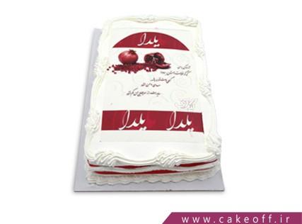 کیک تصویری - کیک یلدای عاشقی | کیک آف