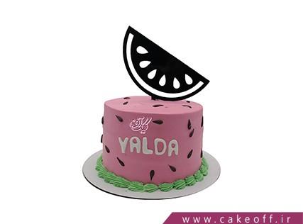 کیک شب یلدا - کیک شب چله - کیک نیم قاچ هندوانه | کیک آف