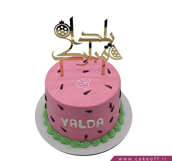کیک شب چله ی ایرانی | کیک آف