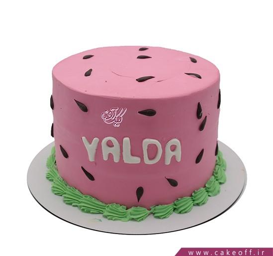 کیک شب یلدای زیبا | کیک آف