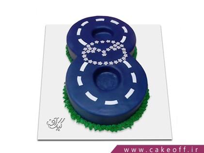 کیک تولد بچه گانه - کیک عدد هشت جاده آبی | کیک آف