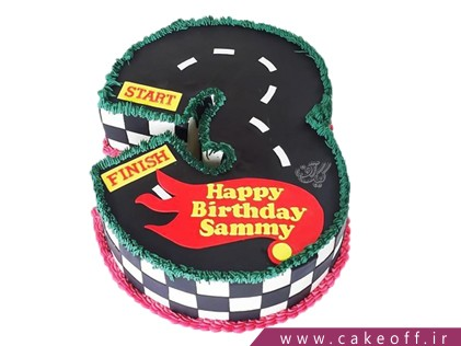 کیک تولد بچه گانه عدد سه جاده آسفالته | کیک آف