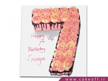 کیک سالگرد ازدواج - کیک عدد هفت رز گلد | کیک آف