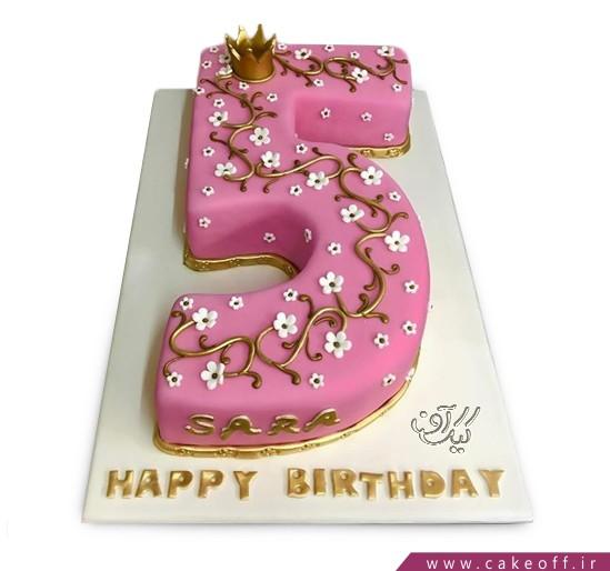 کیک تولد بچه گانه عدد پنج باغ شکوفه | کیک آف