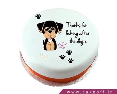 خرید کیک تولد - کیک تصویری سگ مهربان | کیک آف