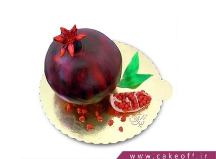کیک شب یلدا - کیک انار دون دون | کیک آف