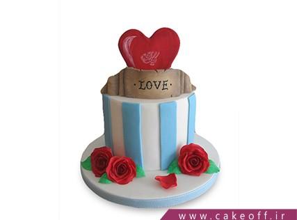 کیک عاشقانه لمورو | کیک آف