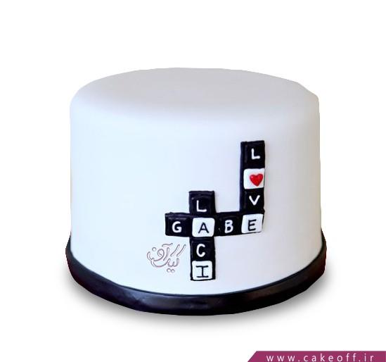 کیک عاشقانه جدول عشق | کیک آف