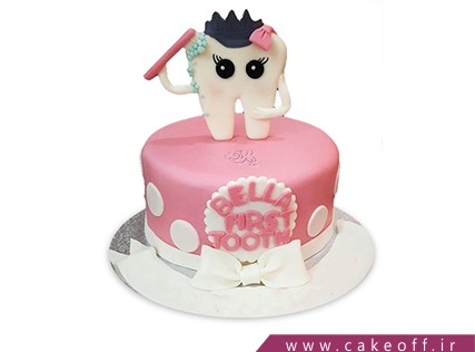کیک جشن دندان - کیک بهداشت دندان | کیک آف