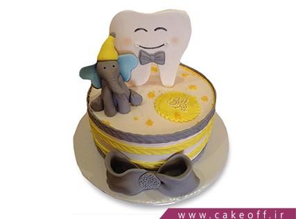 کیک جشن دندان - کیک دندان و فیلی | کیک آف