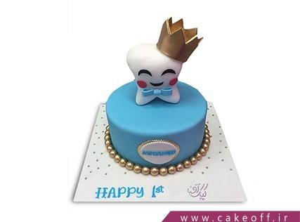 کیک جشن دندونی - کیک دندان پادشاه | کیک آف