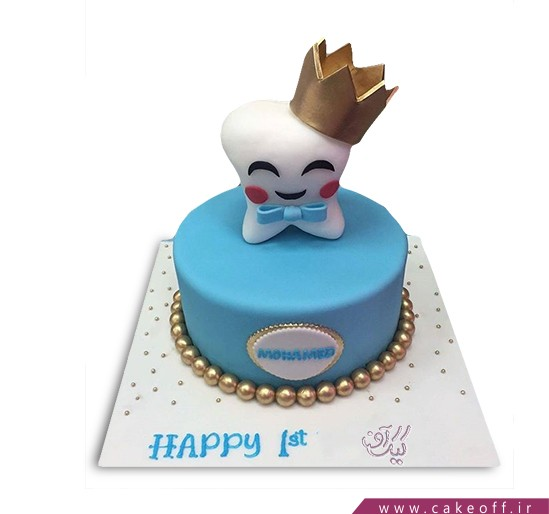 کیک دندان پادشاه